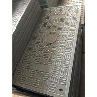 复合沟盖板|华溢中天(已认证)|武汉复合沟盖板