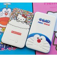 可爱哆啦a梦移动电源创意VIP礼包礼品 卡通hello kitty手机充电宝