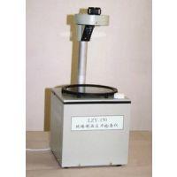 数显玻璃应力仪 型号:WD-LZY-150