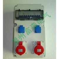 富森直销小区住宅照明配电箱、工业插座箱 电缆连接电源箱.