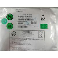 供应佰鸿1206黄绿光SMD BL-HGB33-AV-TRB 3216黄绿 可提供佰鸿代理证