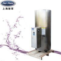 10kw电热水器