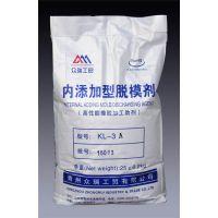 青州众瑞工贸(图)|内添加脱模剂|山西脱模剂