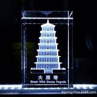 激光内雕 定制个性礼品塔楼钟楼 玻璃水晶工艺品摆件
