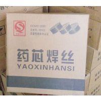 YD507MoNb 耐磨药芯焊丝