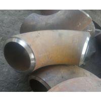 碳钢大口径弯头生产厂家 大口径碳钢无缝弯头生产厂家价格低 质量好