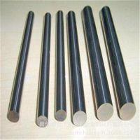 零售批发 钨钴类硬质合金NA30高硬度 耐磨无磁钨钢棒 优质库存