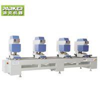 四位无缝焊接机,塑钢PVC门窗加工设备,济南派克机器高档彩色机器设备