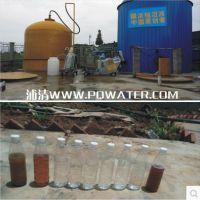 DTRO沼液浓缩成套设备膜浓缩沼液设备养猪场沼液处理液肥制备设备