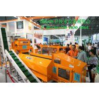 上海果壳箱清洗车展览会信息