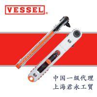日本VESSEL(威威)棘轮扳手TD-74 TD-75 TD-76 上海君永