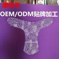 女性私密膜 V区护理膜女性私密套盒淡化黑色素粉嫩私处贴牌生产
