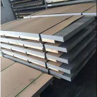 临桂不锈钢厚板批发 304不锈钢厚板