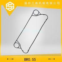 产地货源 耐高温 密封条 橡胶板 阿法拉伐通用款 EPDM BR0.55