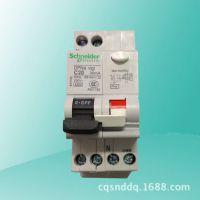 现货供应施耐德空开 新一代DPN Vigi C32A小型漏电保护断路器