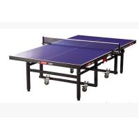 DHS红双喜T1024 高档整体折叠式乒乓球 乒乓球桌送网架 球拍 球