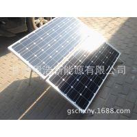 甘肃兰州 白银 定西 天水 酒泉 武威 家庭太阳能发电机 光伏发电,厂家直销,清仓处理太阳能光伏组件