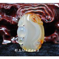 彩玉坊 大号印尼红玛瑙玉髓代代成龙 冰种吊坠挂件一件代发玉