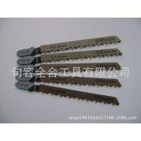 供应各类优质曲线锯条,木工锯条,磨齿锯条