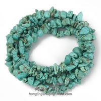 DIY手工饰品串珠材料配件 绿松石碎石散珠 松石加色碎石