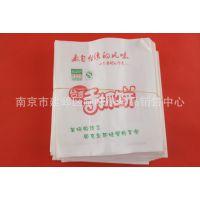 手抓饼专用纸袋100个防油纸袋加厚加大食品包装袋江浙沪1万个包邮