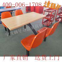 厂家直销】各种餐桌椅,全国销量领先。免费安装400-006-1708