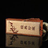 批发古典中国风流苏108颗手串首饰锦盒 工艺品项链礼盒 商务收藏