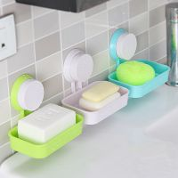 厂家直销 专利强力吸盘肥皂盒 沥水肥皂架 创意皂托置物架