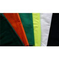 cvc涤棉阻燃纱卡  新款工装面料 品质专业保证 供货及时 出厂价