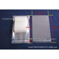 5丝 22*34cm不干胶透明袋 自封袋自粘袋服装塑料包装袋 A4大小