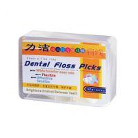 力洁扁线牙线棒牙线牙签塑料牙签牙线签每盒50支4.5元10盒包邮