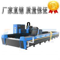 激光切割机 采用进口激光器的专业光纤激光切割机 金属激光切割机