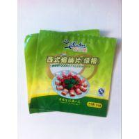供应呼和浩特食品真空包装袋,QS认证企业,金霖塑料制品
