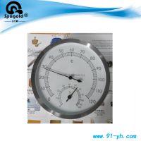 桑拿配件 sawo不锈钢温度记 不锈钢温湿度表 桑拿房设备 SA-07