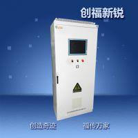 北京创福新锐供应厂家供应 PLC变频控制柜,配电柜,低压开关柜,工控自动化设备