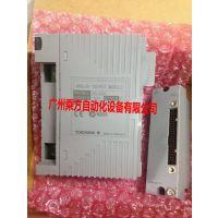DCS卡件AAI543-S00