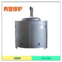 压铸机铸造设备铸机品牌配套商熔铝炉熔