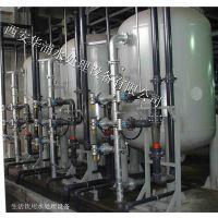 生活饮用水处理设备 西安水处理设备公司