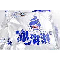专业蓬莱阁冰淇淋粉,性价比高的冰淇淋粉,好而不贵
