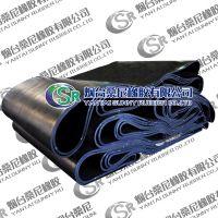 桑尼橡胶超宽过滤带 高强输送带