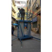 装维修用升降设备 GTWY12米铝合金式自行走升降机