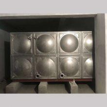 供应洗澡用的水箱 镀锌钢板带保温哪卖 热水水箱用什么材质河北华强
