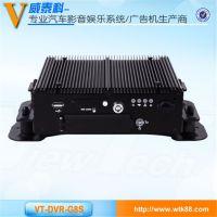 威泰科优质供应 8路车载硬盘录像机 DVR车载监控系统 支持双向语音通话