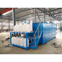 小型生活污水和工业污水一起处理集成式一体化污水处理机