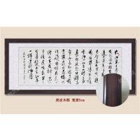 鄂州书法字画|武汉名艺画框厂|书法字画礼品定制