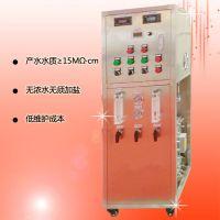 南京EDI纯水设备厂家价格