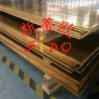 供应【BFe10-1-1铜合金BFe10-1-1铜棒BFe10-1-1铜带】