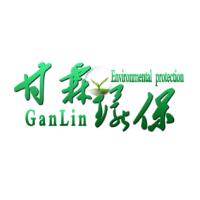 西安甘霖机电科技有限公司