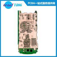 电路板抄板打样服务公司,厂价提供捷一站式服务