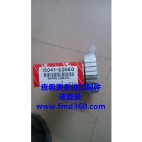 日野J05E发动机连杆瓦13041-E0560日野原厂连杆瓦